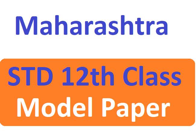 Maha HSC Model Paper 2020 MAHA 12th Blueprint Question PDF 2020