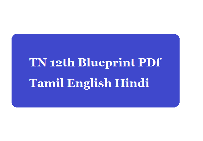 TN 12th Blueprint PDf 2020 Tamil English Hindi
