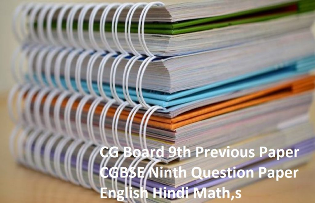 CG Board 9th Previous Paper 2020 CGBSE Ninth Question Paper 2020 English Hindi Math,s
