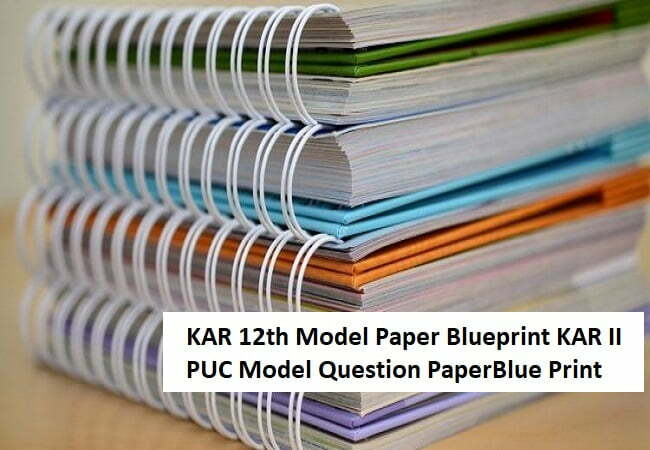 KAR 12th Model Paper 2021 Blueprint KAR II PUC Model Question Paper 2021 Blue Print