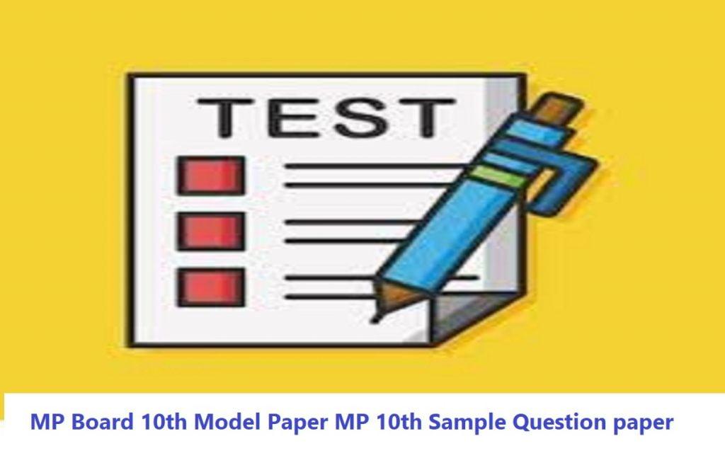MP Board 10th Model Paper 2020 MP 10th Sample Question paper 2020