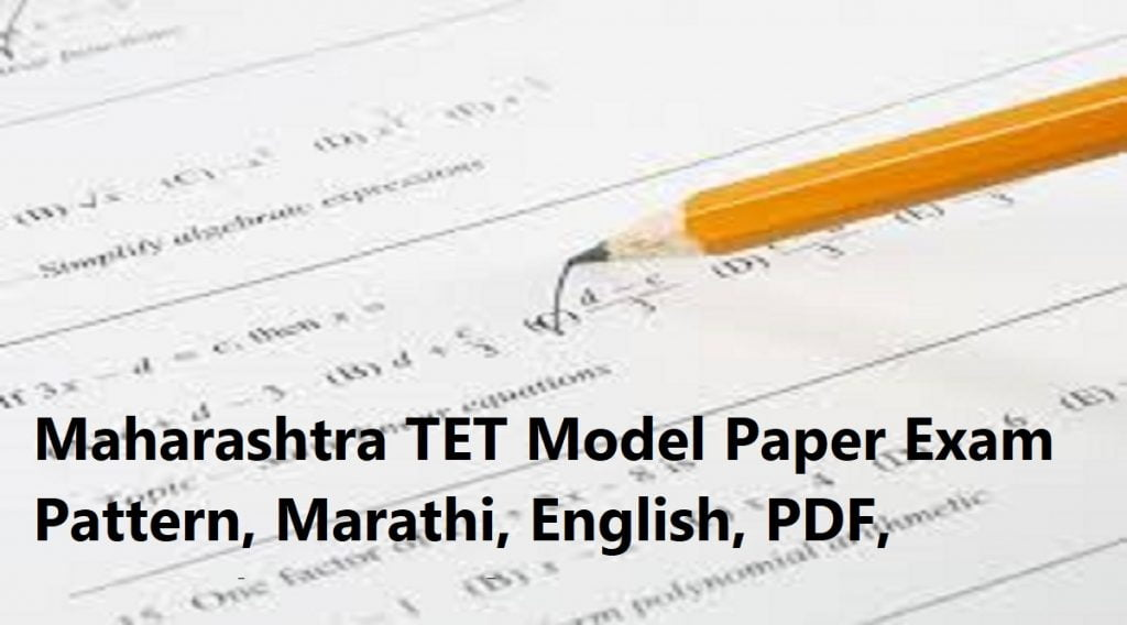 Maharashtra TET Model Paper 2020 Exam Pattern, Marathi, English, PDF, Paper-1, Paper-2,