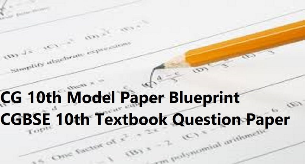 CG 10th Model Paper 2021 Blueprint CGBSE 10th Textbook Question Paper 2021