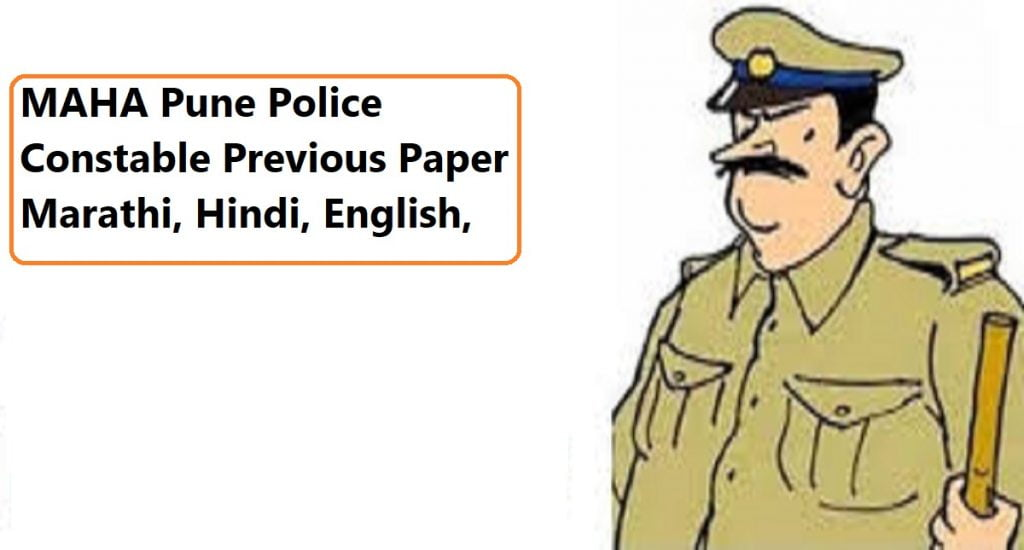 MAHA Pune Police Constable Previous Paper 2020 Marathi, Hindi, English,