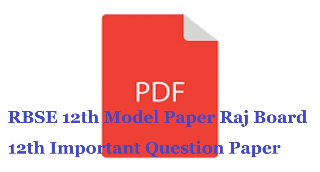 RBSE 12th Model Paper 2020 Raj Board 12th Important Question Paper 2020