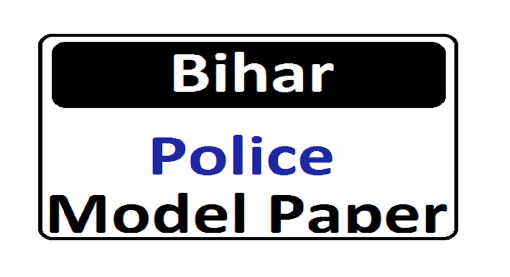 Bihar Police Constable Model Question Paper 2020 CSBC Police Previous Paper 2020