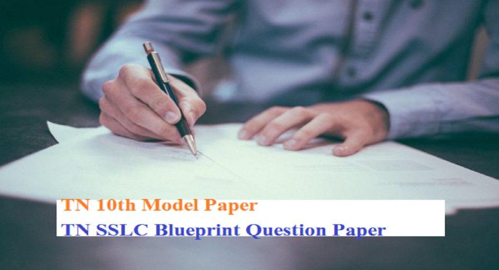 TN SSLC Model Paper 2020 Kalvi 10th Question Paper 2020